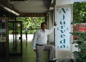 Planet Ayurveda Europe Store