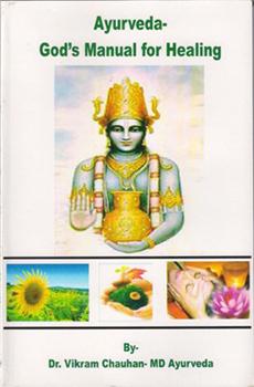 Book on Ayurveda