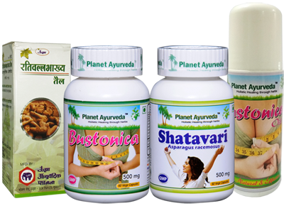 Best Ayurvedic Medicines for Breast Enlargement and Sagging Breasts - Bust Enhancement Pack