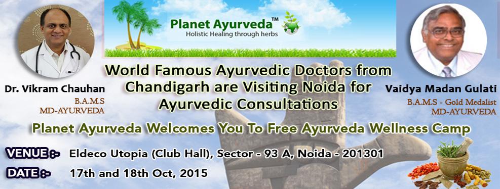 ayurvedic treatment, ayurvedic consultations, noida, uttar pradesh, dr vikram chauhan events