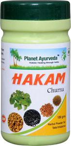 Hakam Churna