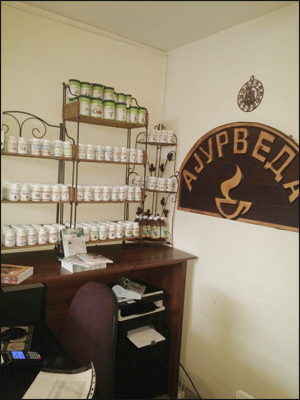 Planet Ayurveda in Skopje, Macedonia
