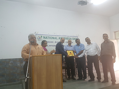 National Ayurveda Day