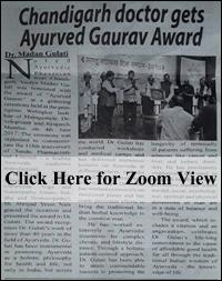 Ayurvedic Exponent Dr. Madan Gulati conferred upon Ayurved Gaurav Award by Sh. Shripad Yesso Naik (Union Minster for Ayush) on 4th June 2017 at Welingkar Institute of Management in Mumbai