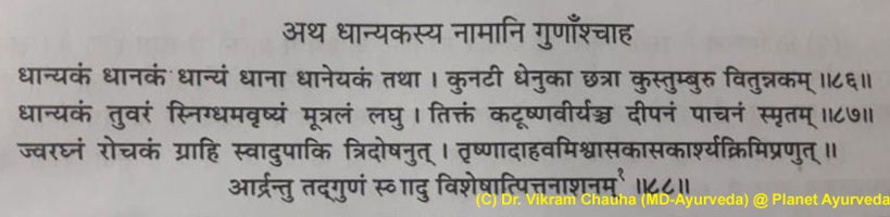 Ancient Verse about Dhanyaka
