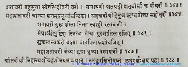 Ancient Verse About Shatavari