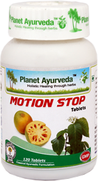 Motion Stop Tablets