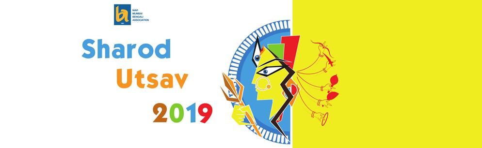 Sharod Utsav 2019