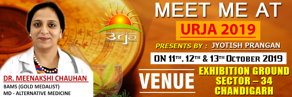 URJA 2019 - An Event Committed to Astrology & Ayurveda