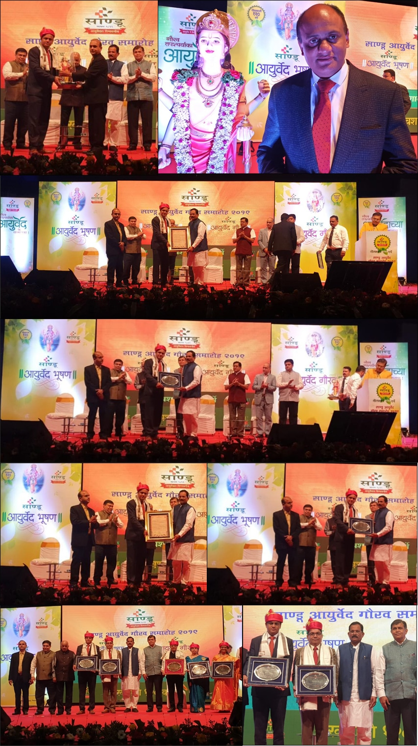 Dr. Vikram Chauhan Received Ayurveda Gaurav Award for outstanding work in the field of Ayurveda by honorable AYUSH Minister and Minister of Defence for State  - Sh. Shripad Yesso Naik & Sandu Company Directors at Pune, Maharashtra