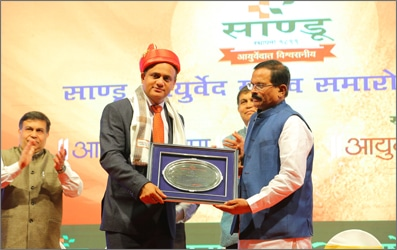 Dr. Vikram Chauhan Received Ayurveda Gaurav Award for outstanding work in the field of Ayurveda by honorable AYUSH Minister and Minister of Defence for State  - Sh. Shripad Yesso Naik & Sandu Company Directors at Pune, Maharashtra.