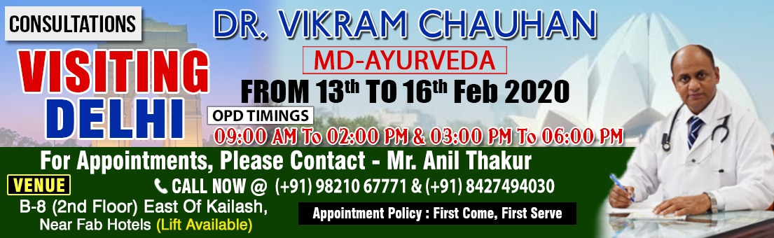 Ayurveda, Consultations, New Delhi