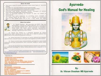 Ayurveda - God's Manual for Healing