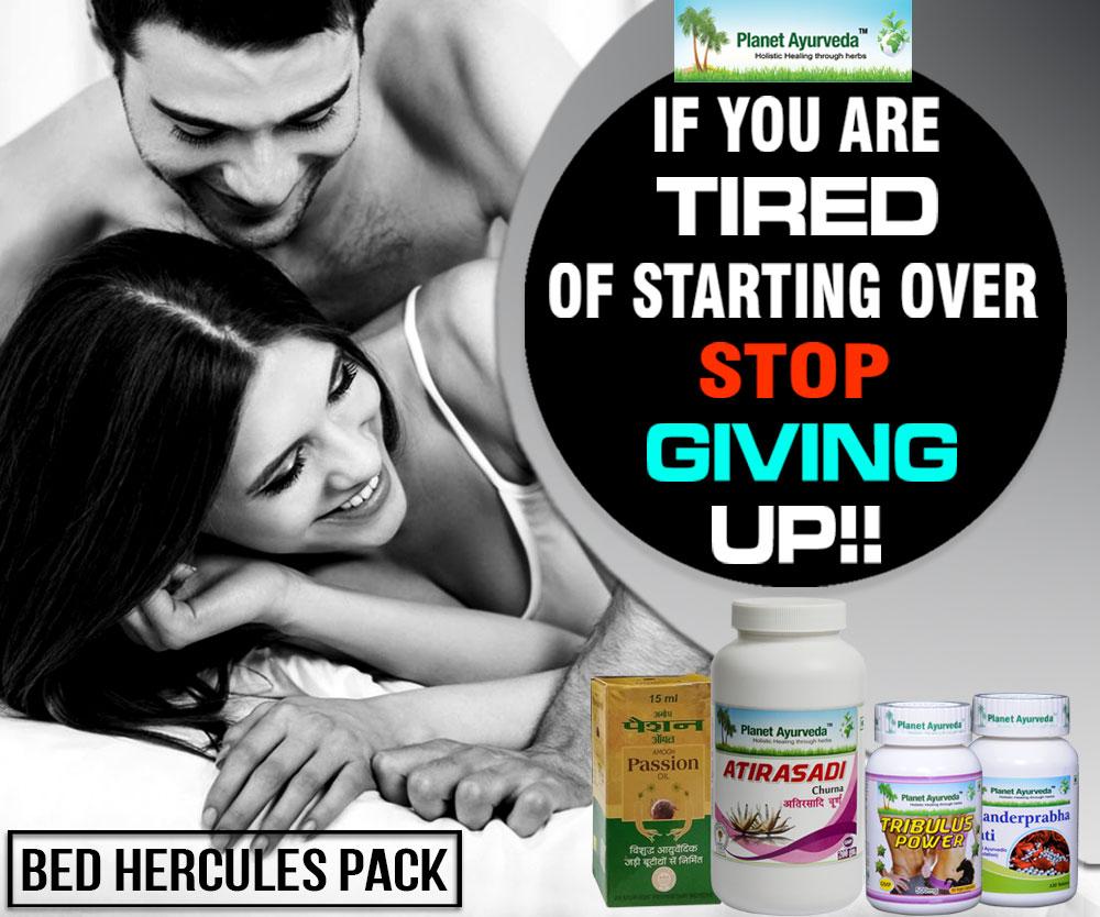 bed hercules pack