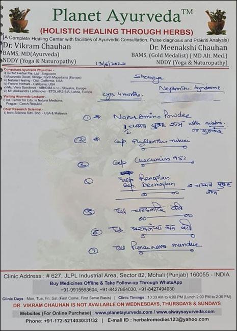 Shaurya's Prescription, Nephrotic Syndrome