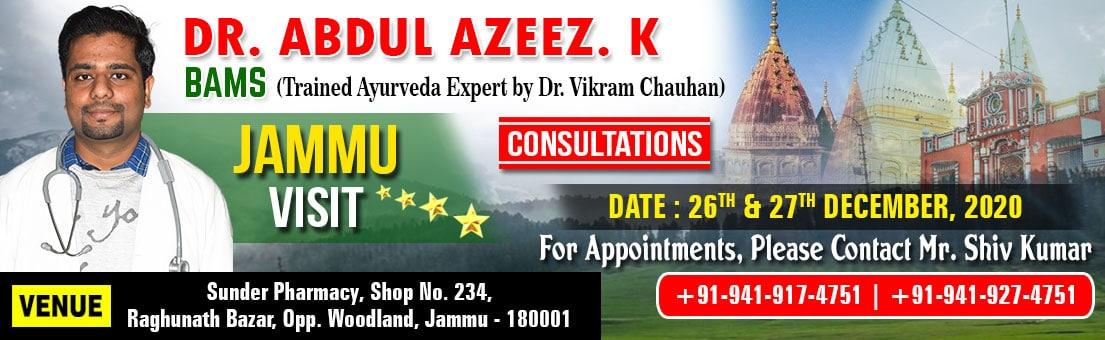 Ayurveda, Consultations, Jammu, India