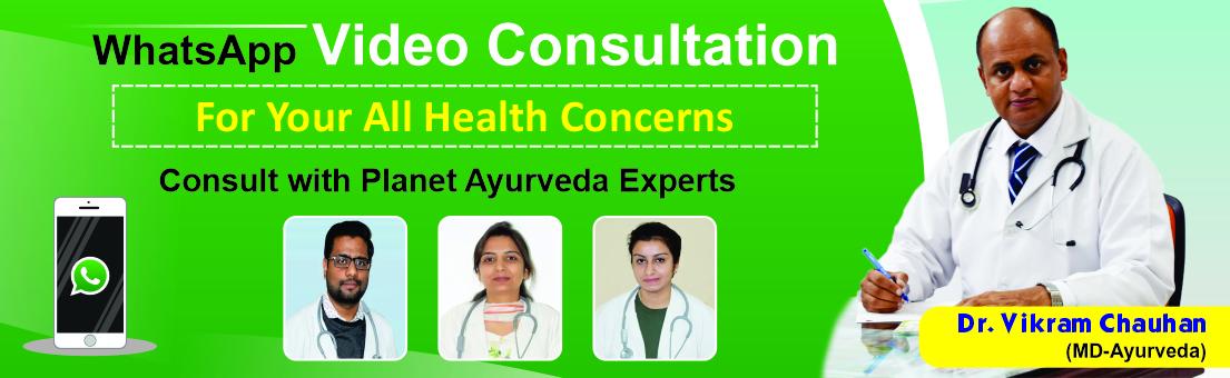 WhatsApp Video Consultation, Online Video Consultation, Online Doctor Consultation