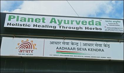 Planet Ayurveda, Ayurveda, Reseller, Branch, Office, Mumbai, Distributor